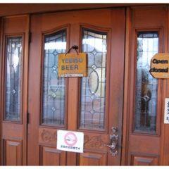 宗像店-玄関ドア