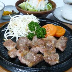 ハイポーランチ(味噌だれ)