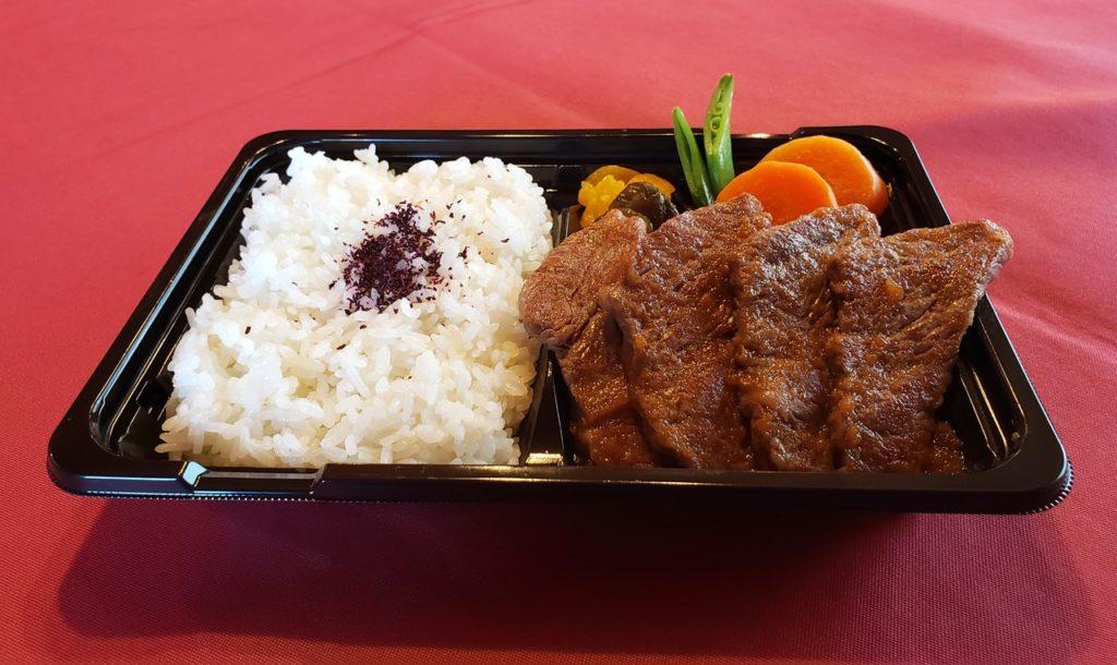 ハイポーの国産牛ロース弁当(#宗像エール飯)