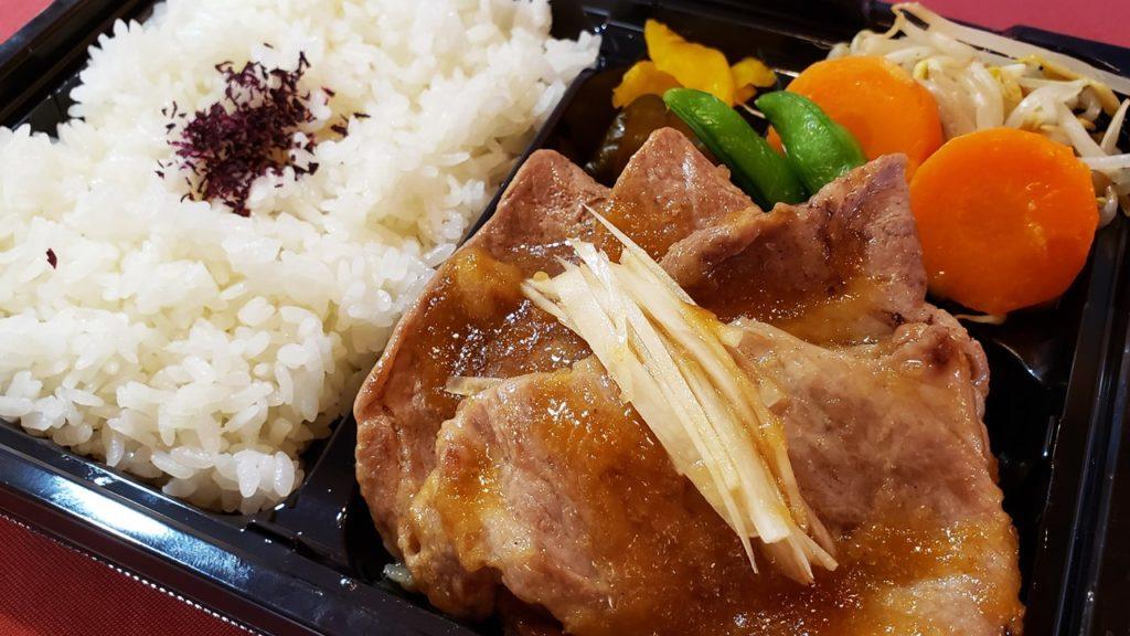 ハイポーのテイクアウト、生姜焼き弁当 #宗像エール飯 #福津エール飯