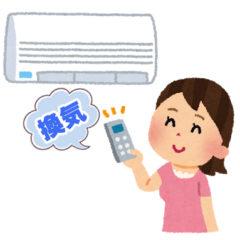 ハイポー宗像店の三密対策: ダイキンの換気機能付きエアコン、うるさらX