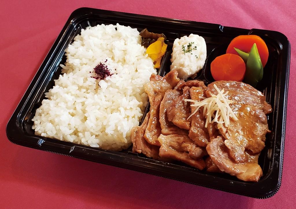 レストランハイポーの生姜焼き弁当 #福津エール飯